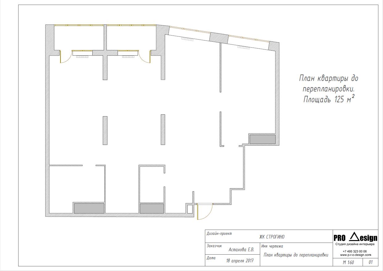 Design_planing_125_00