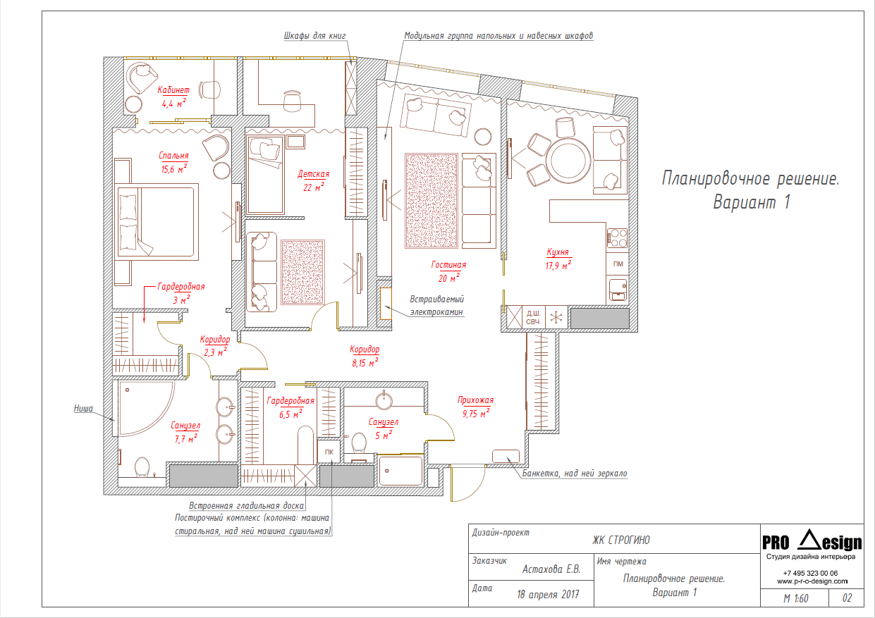 Design_planing_125_01