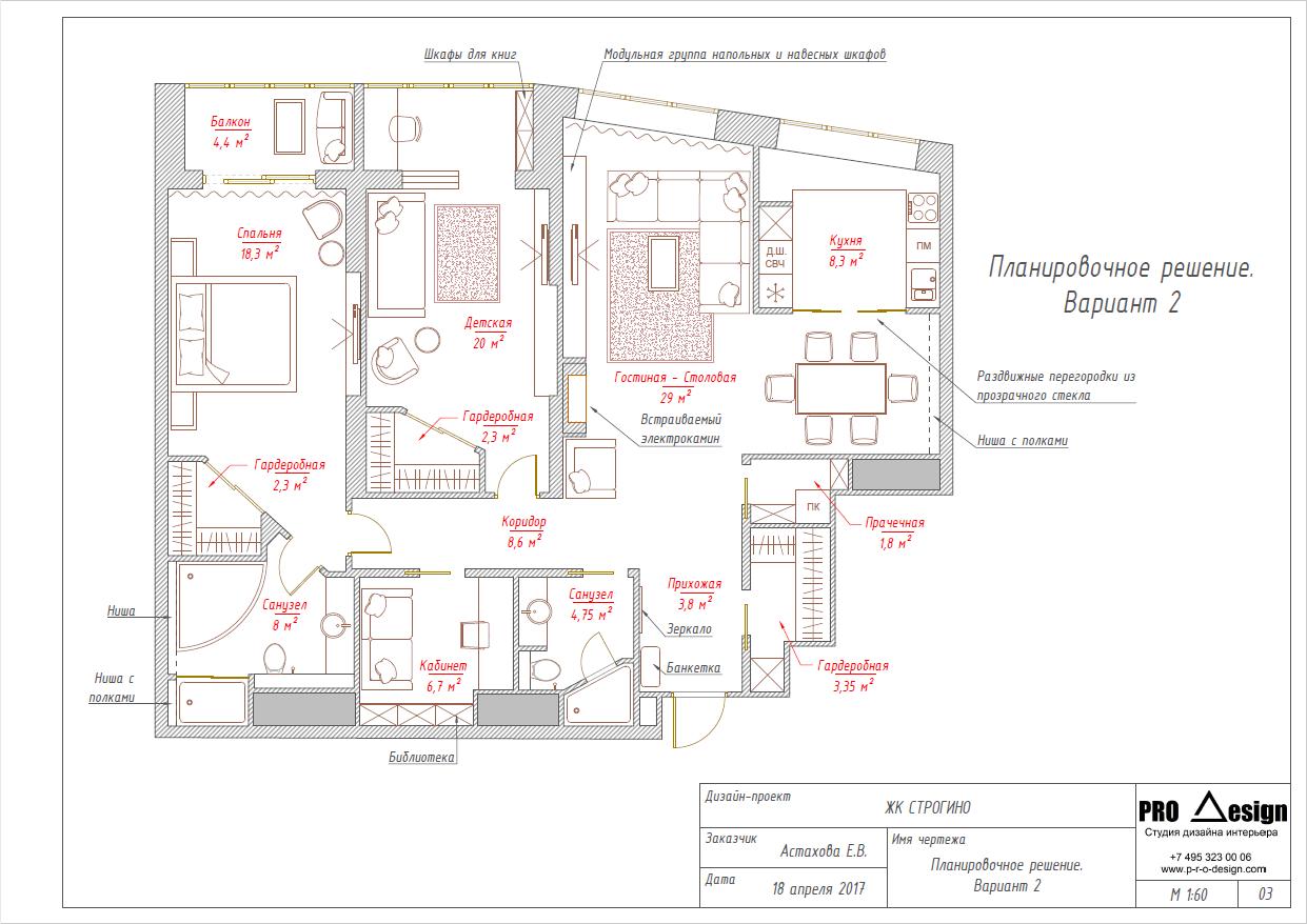Design_planing_125_02