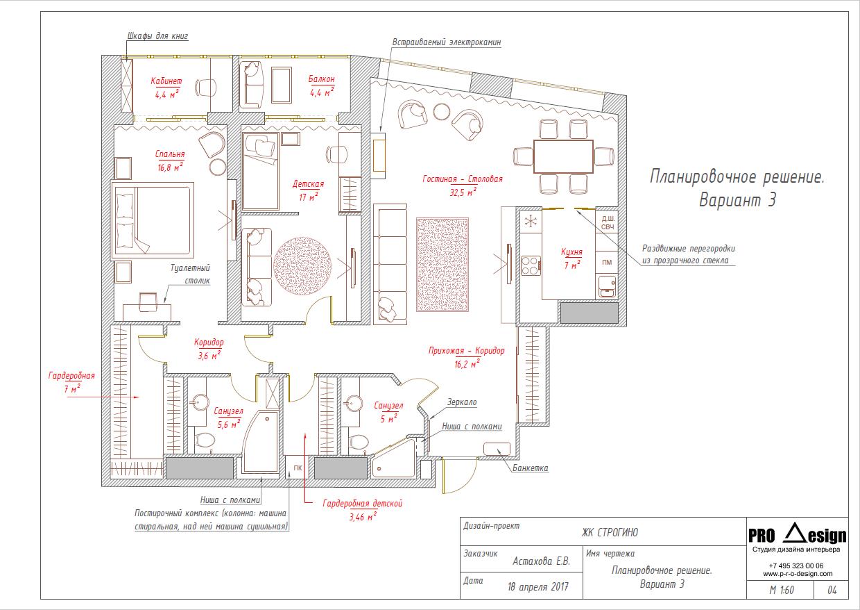 Design_planing_125_03