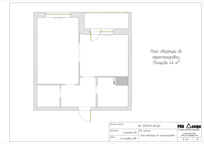 Design_planing_44_00