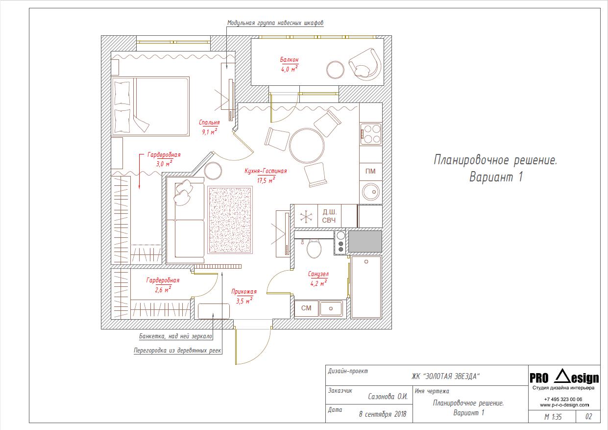 Design_planing_44_01