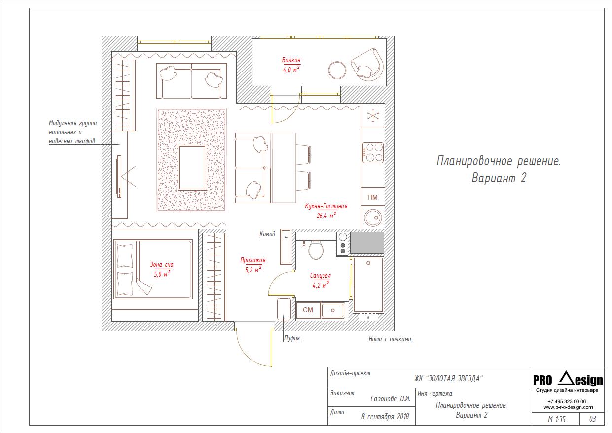 Design_planing_44_02