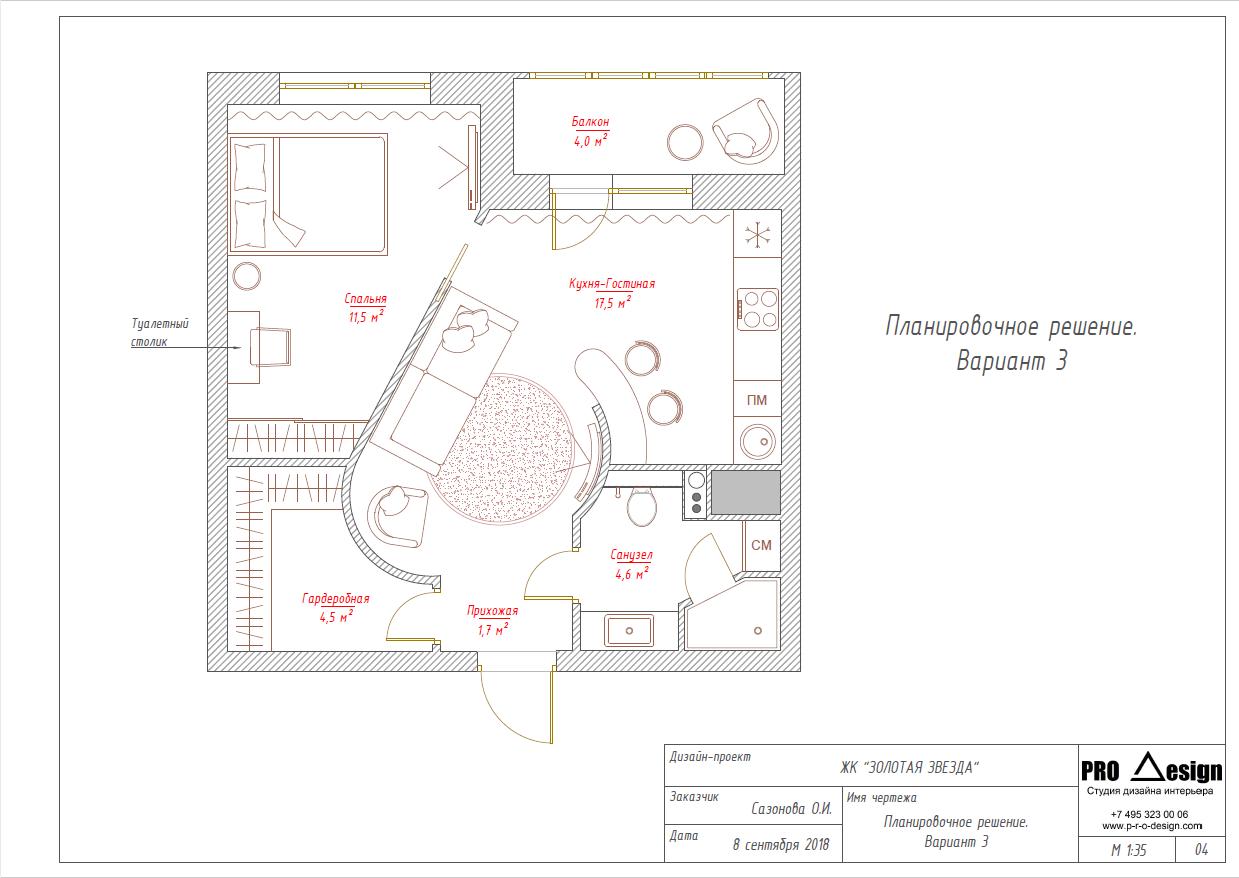 Design_planing_44_03