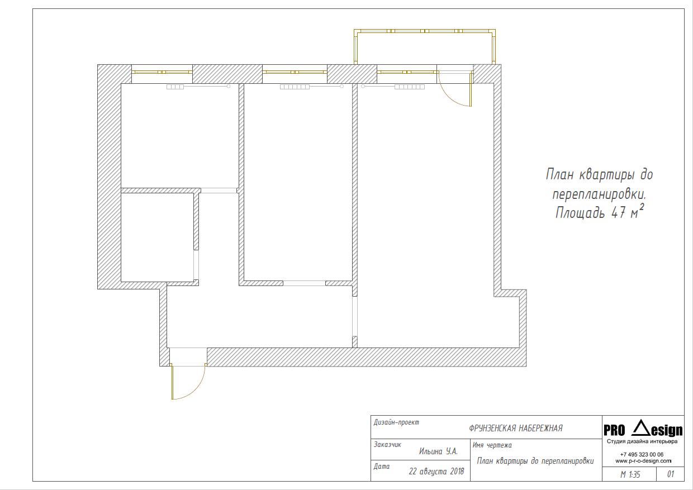 Design_planing_47_00