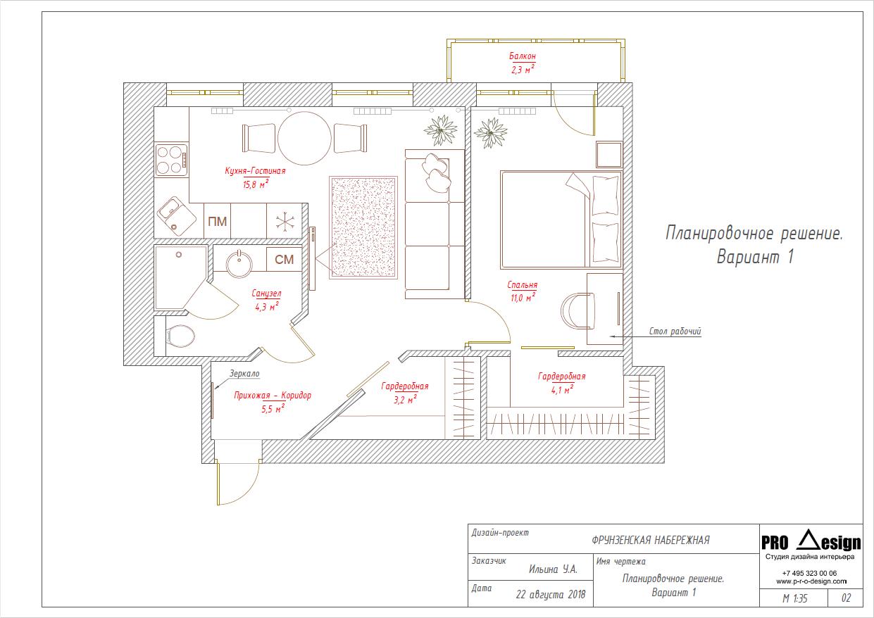 Design_planing_47_01