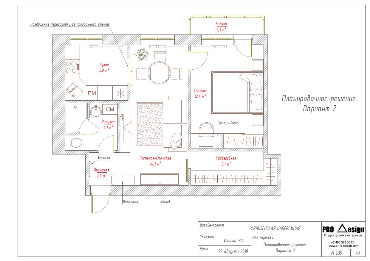 Design_planing_47_02