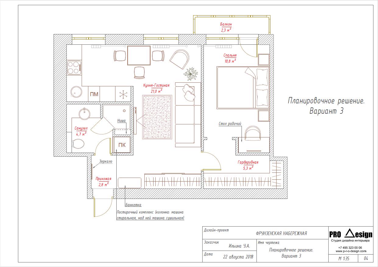 Design_planing_47_03