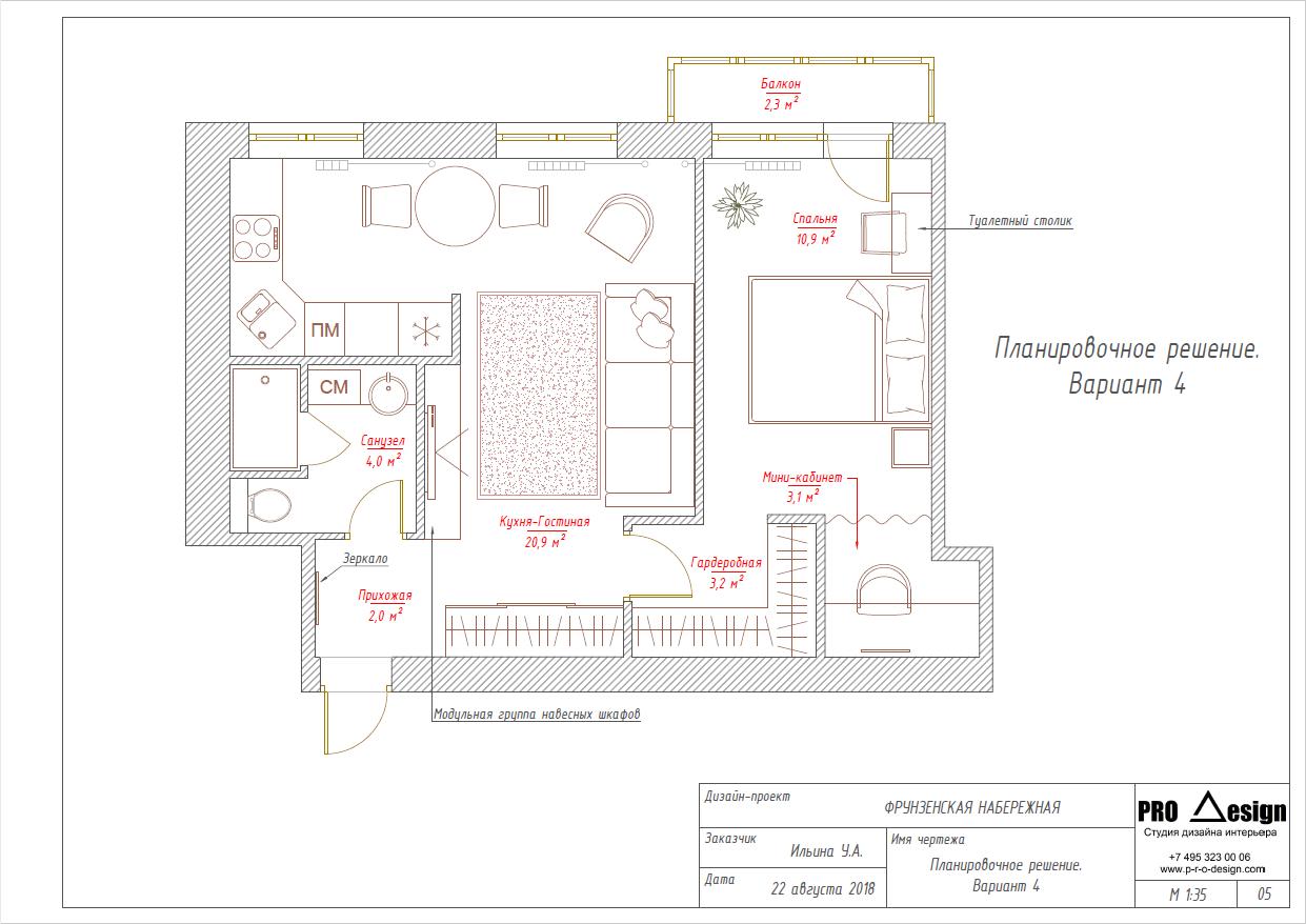 Design_planing_47_04