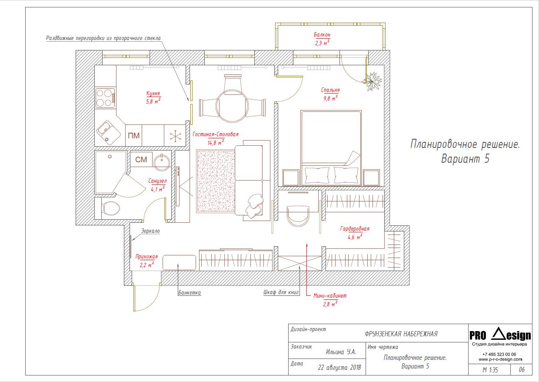 Design_planing_47_05