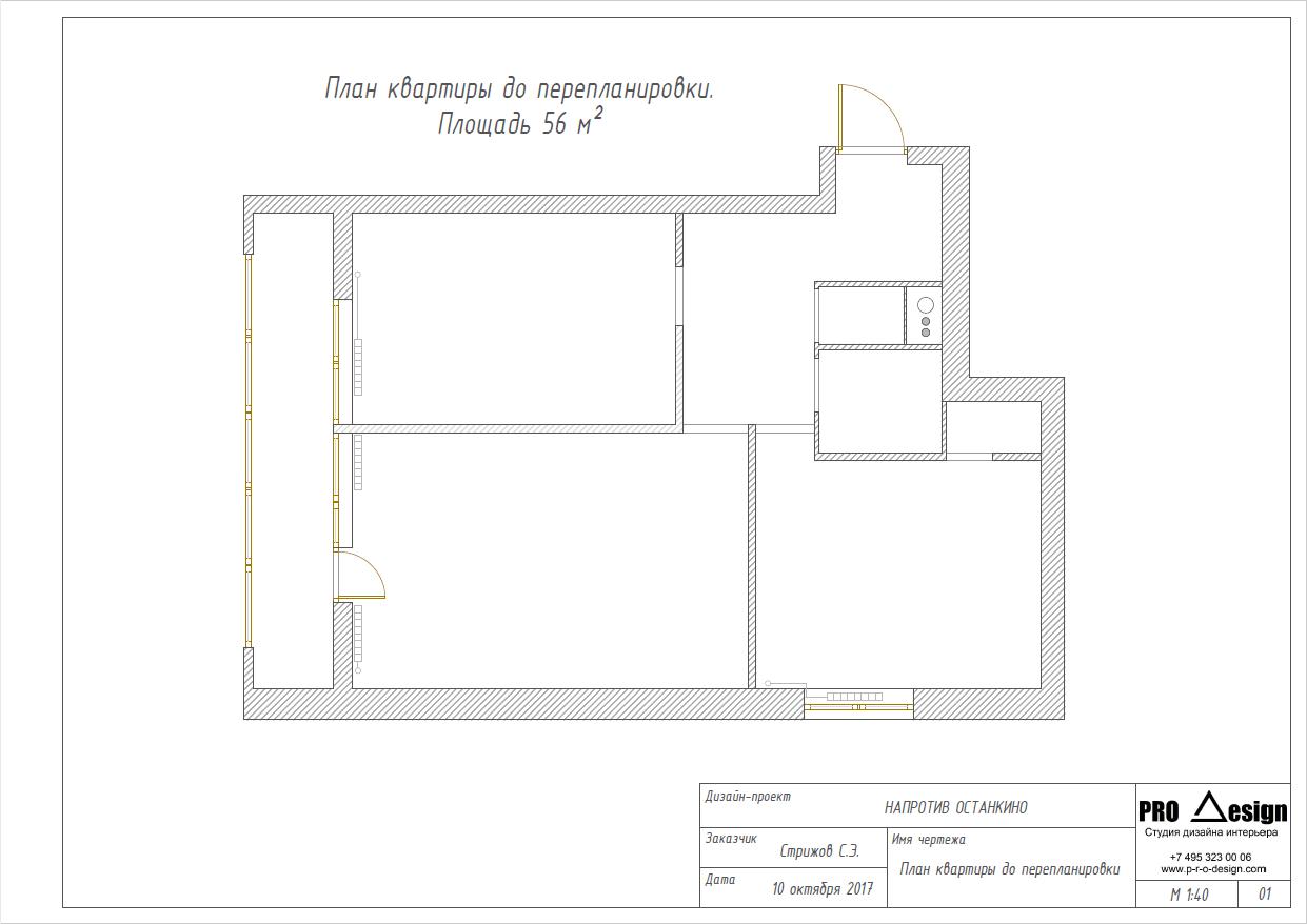 Design_planing_56_00