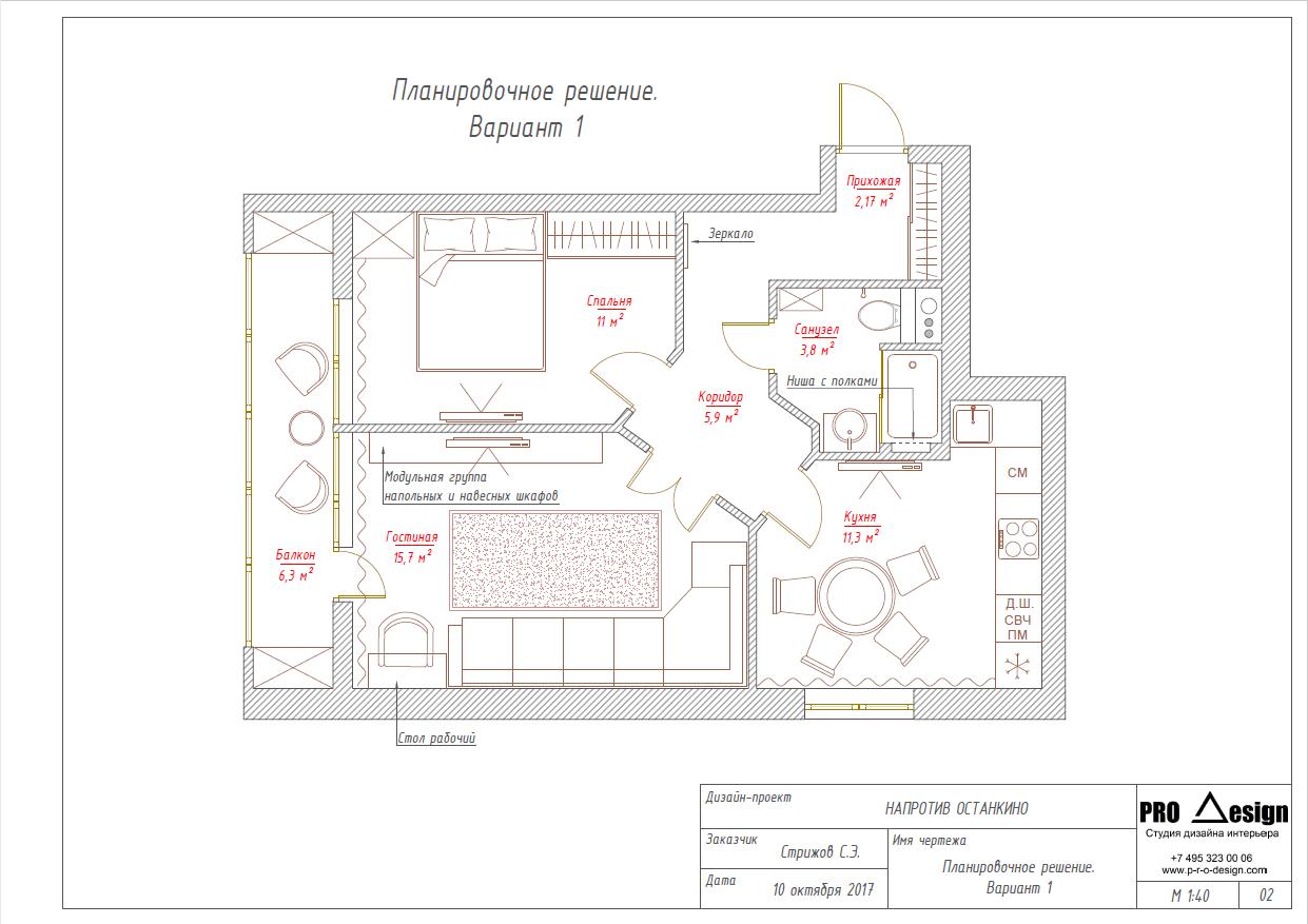 Design_planing_56_01