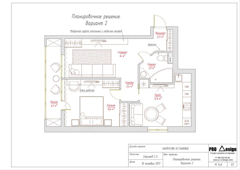 Design_planing_56_02