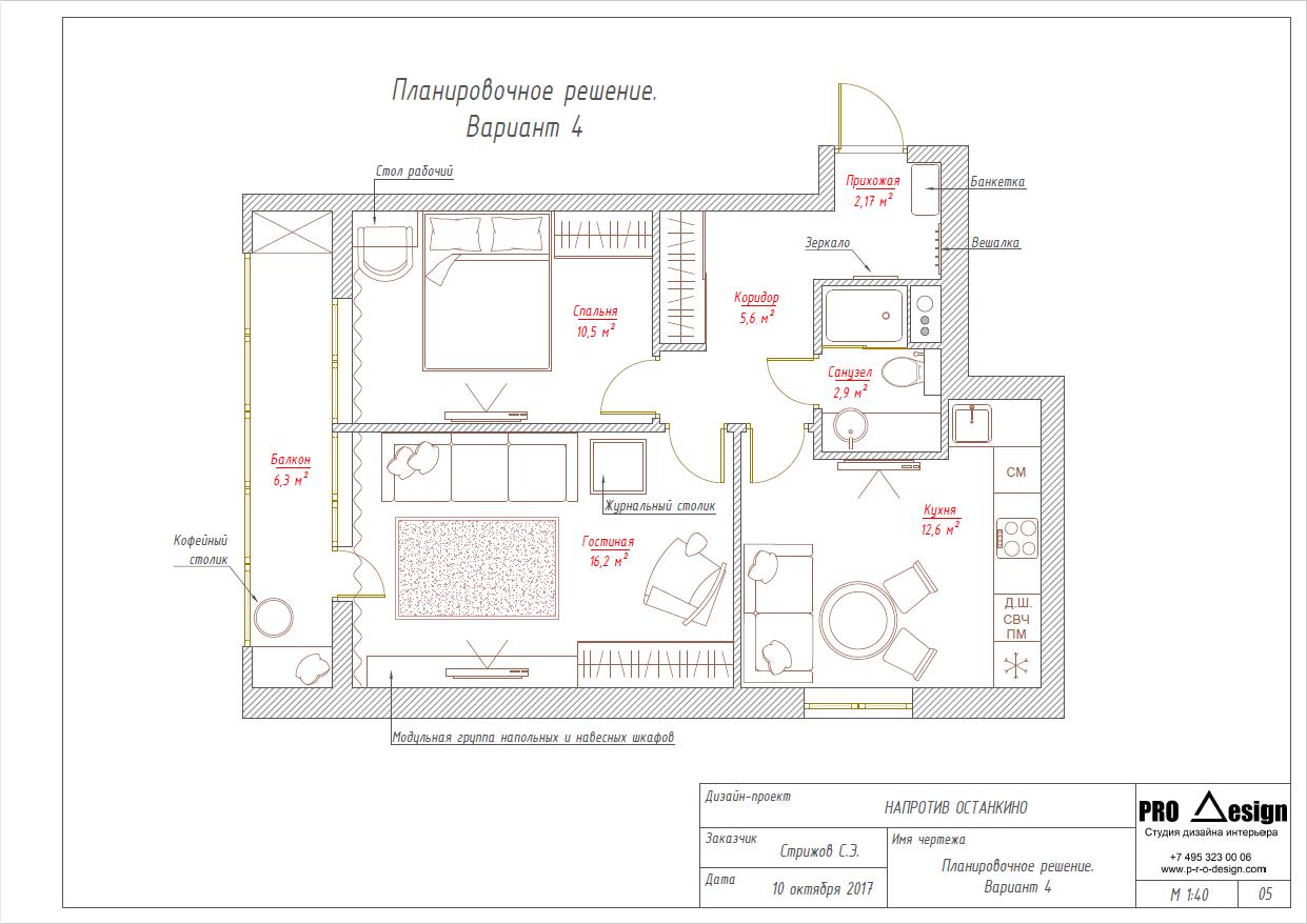 Design_planing_56_04