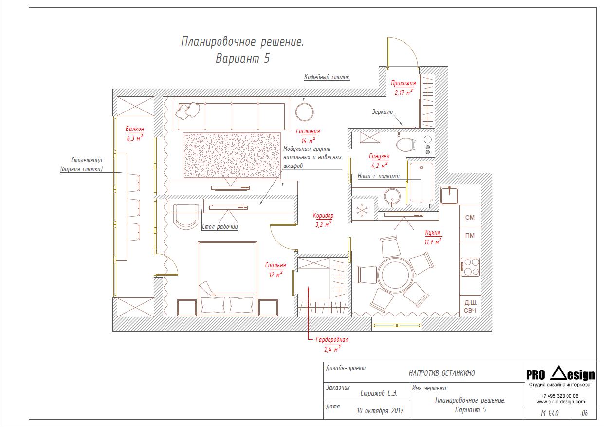Design_planing_56_05