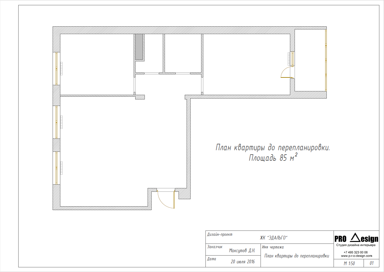 Design_planing_85_00