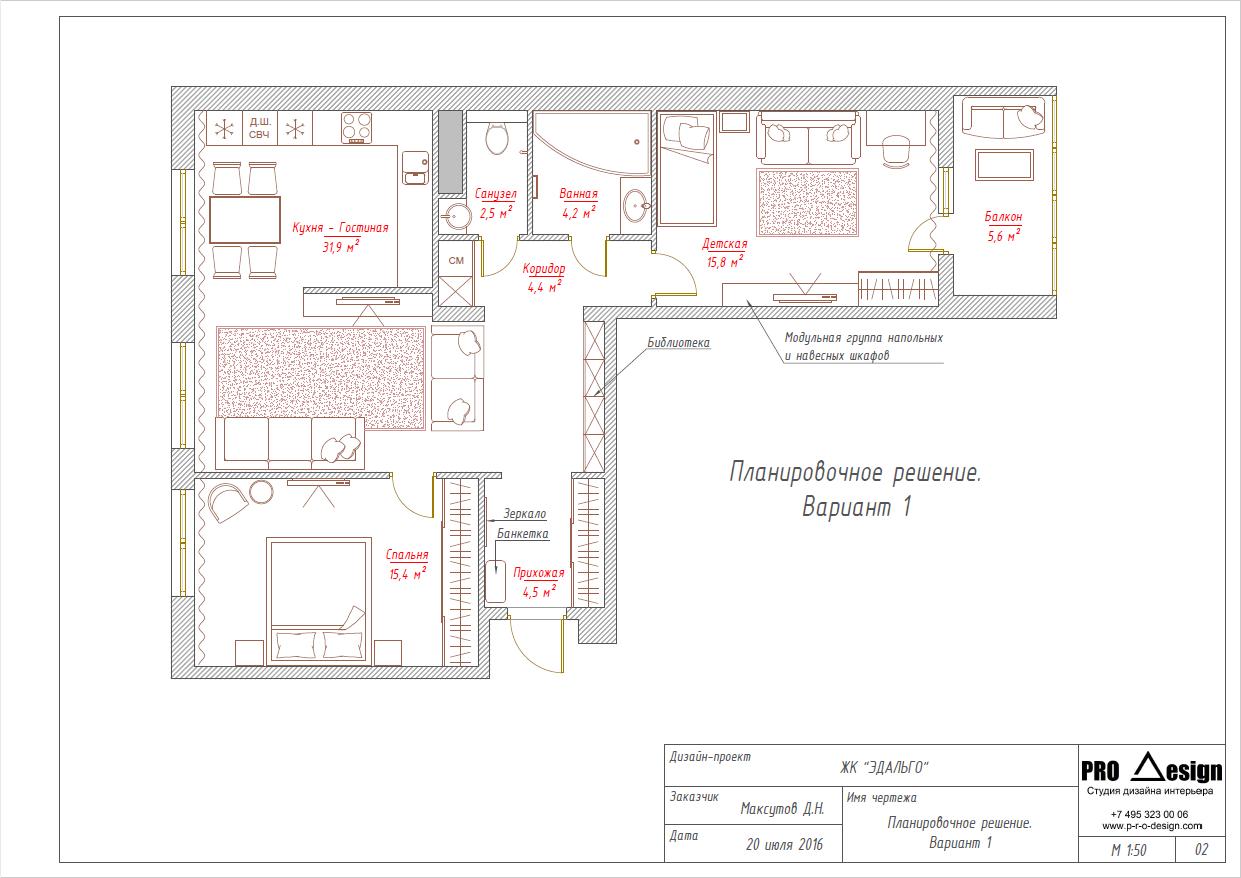 Design_planing_85_01