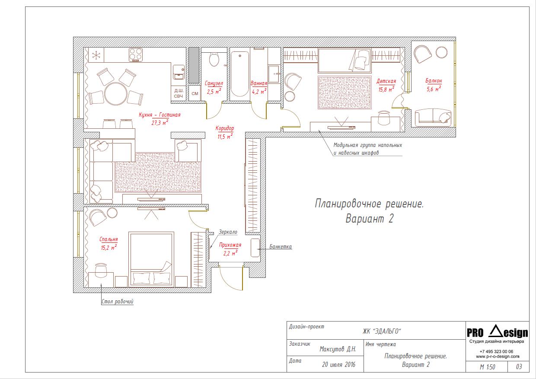 Design_planing_85_02