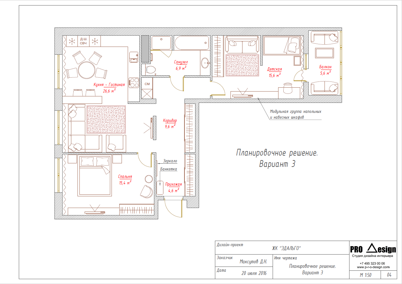 Design_planing_85_03