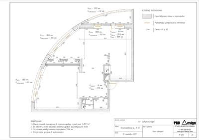 Design_planing_02