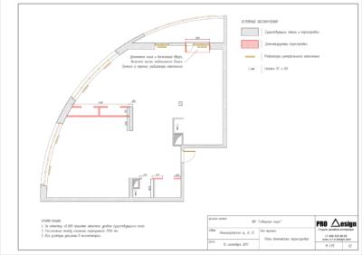 Design_planing_03