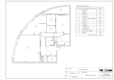 Design_planing_05