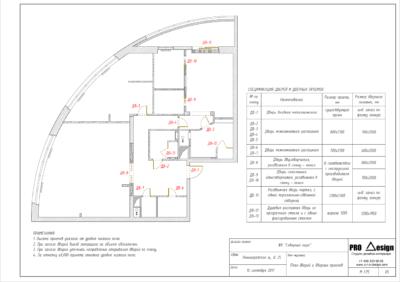 Design_planing_06