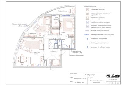 Design_planing_07