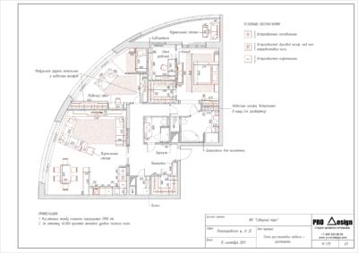 Design_planing_08