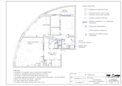 Design_planing_09