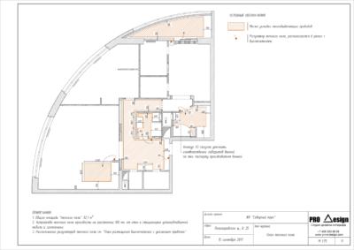 Design_planing_12