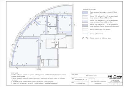 Design_planing_13