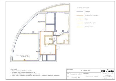 Design_planing_15