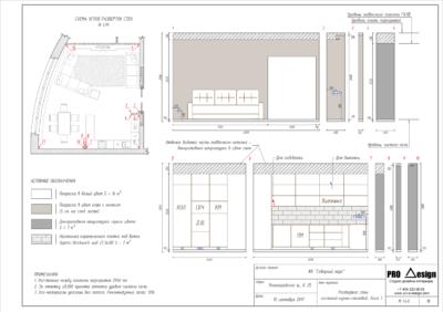 Design_planing_19