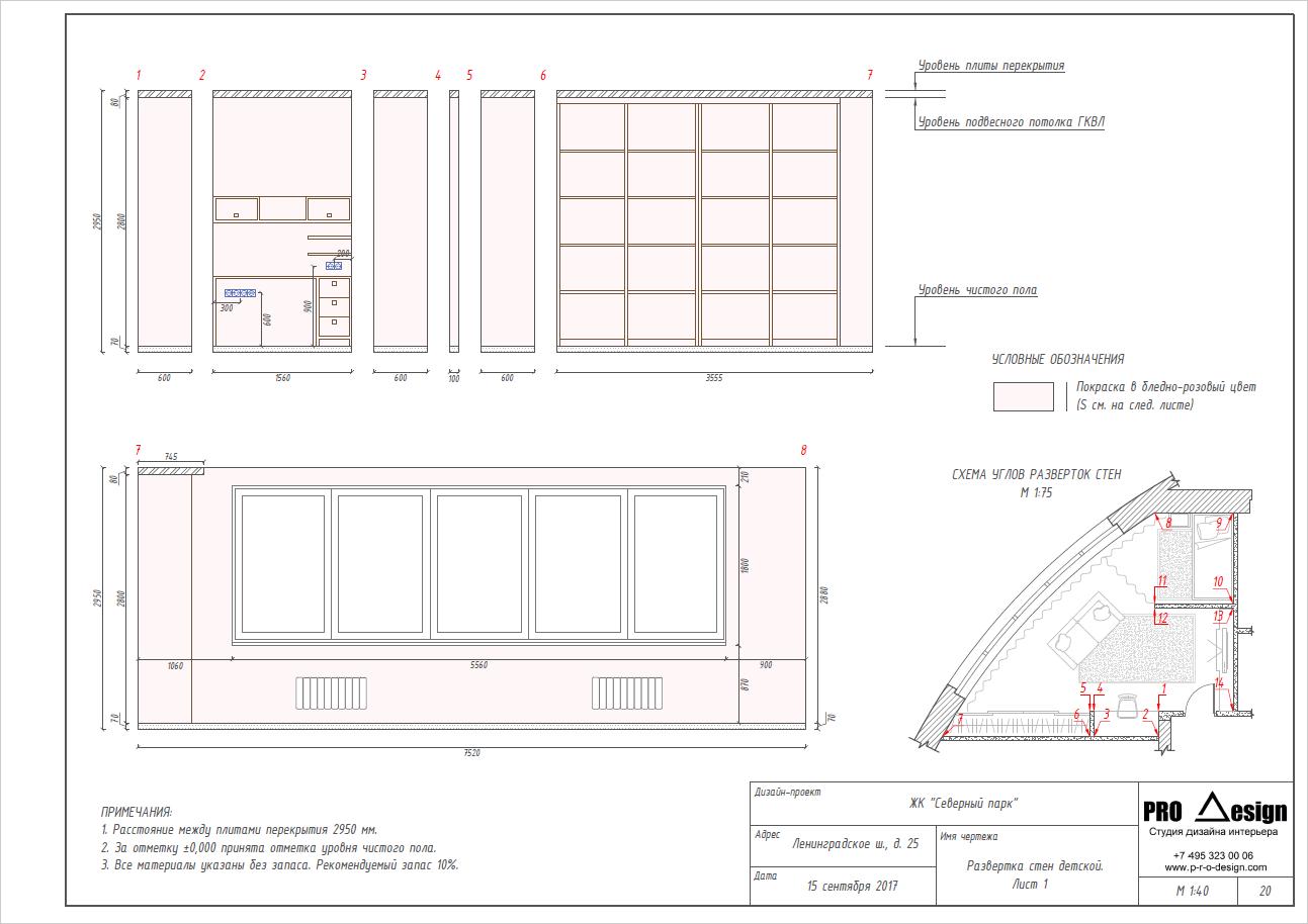 Design_planing_21
