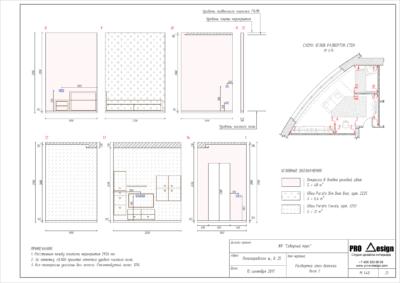 Design_planing_22