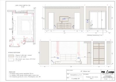 Design_planing_23
