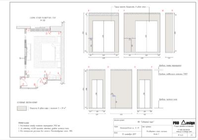 Design_planing_24