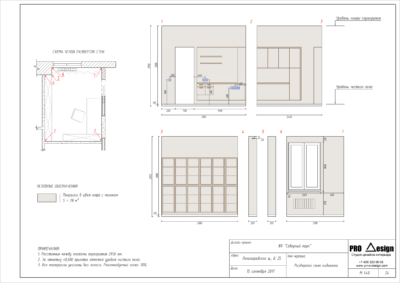 Design_planing_25