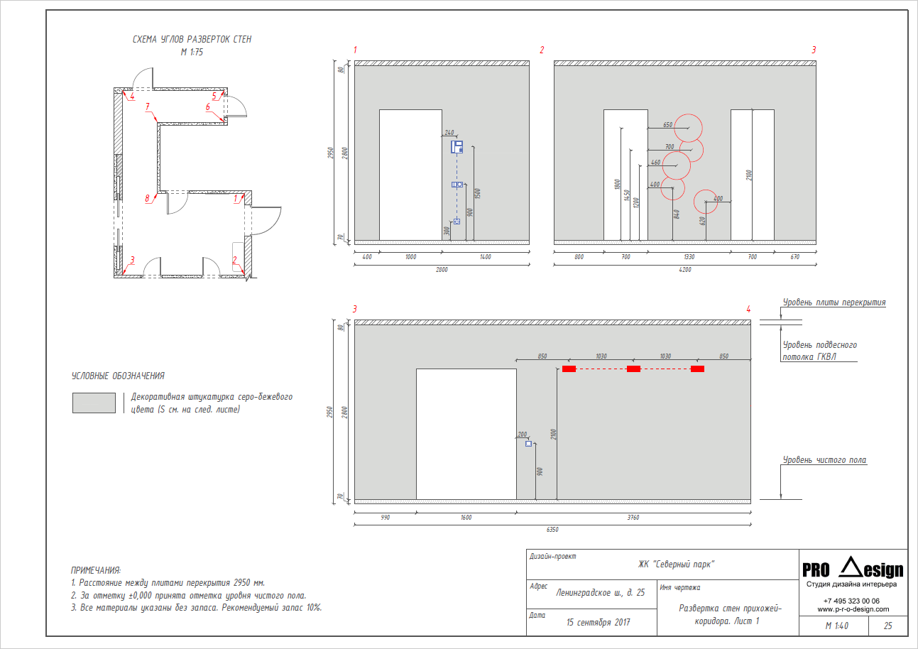 Design_planing_26