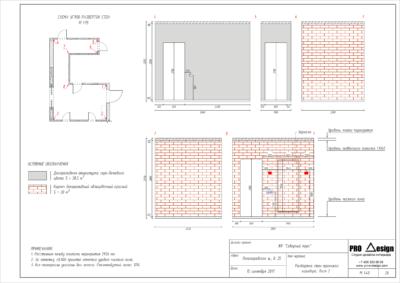 Design_planing_27