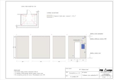 Design_planing_28
