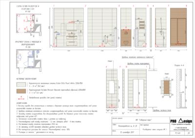 Design_planing_29