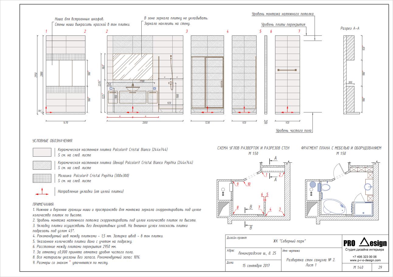 Design_planing_30
