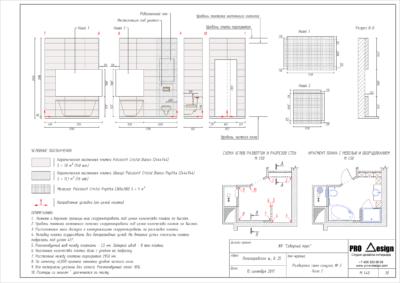 Design_planing_31